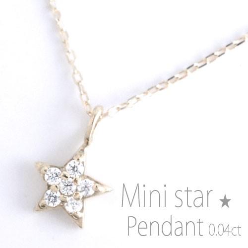 【送料無料】ダイヤモンド ペンダント プラチナ ...