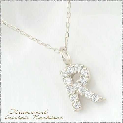 【送料無料】【R】イニシャル ネックレス ダイヤ...