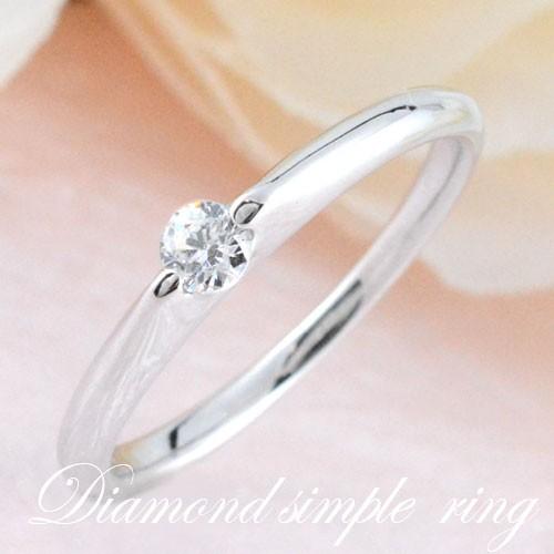 [送料無料]ダイヤモンド リング 一粒ダイヤ  0.1c...