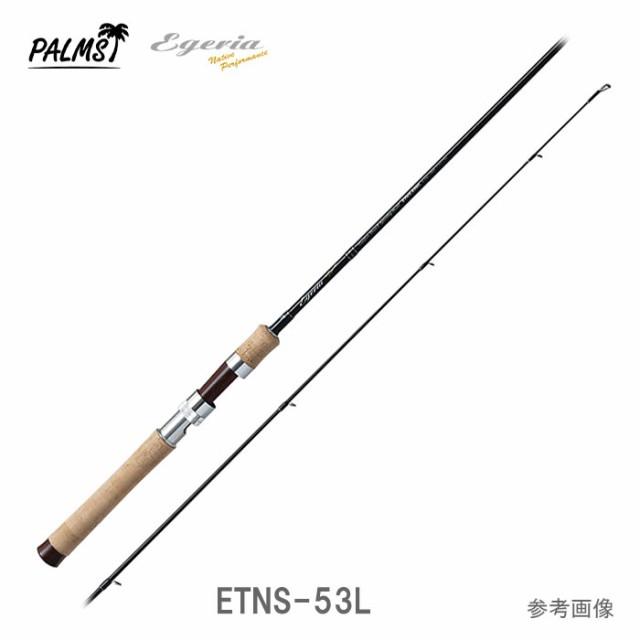 トラウトロッド パームス エゲリア ETNS-53L  ネ...