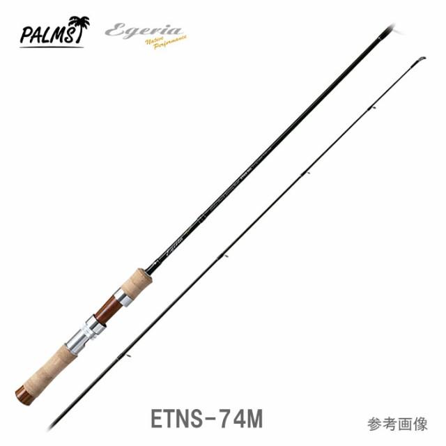 トラウトロッド パームス エゲリア ETNS-74M  ネ...