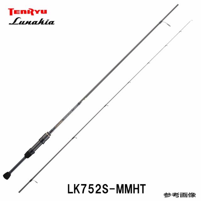 テンリュウ ルナキア LK752S-MMHT アジング ロッ...