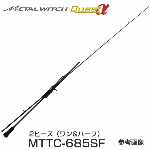 パームス メタルウィッチクエストα MTTC-685SF ...