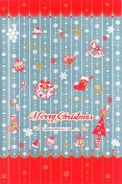 【レターパックでお届け】【クリスマス用】〈4711...