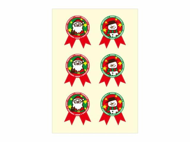 【メール便でお届け】【クリスマス用】〈4865〉シ...