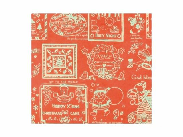 【クリスマス用】〈572〉包装紙 クリスマスラン...