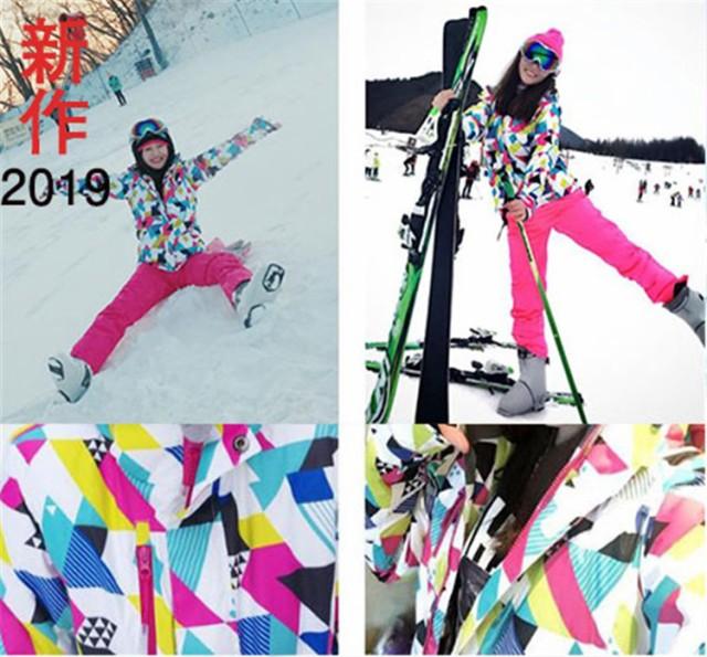 スキーウェア レディース 迷彩 スノーボードウェ...