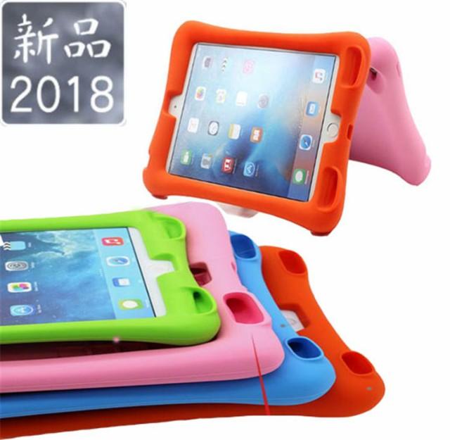iPad ケース カバー iPad 9.7 新型 2017 2018 iPa...