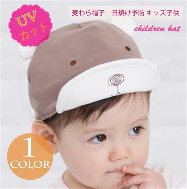 ベビー帽子 キッズ帽子 かわいい プリント つば広 UVカット 紫外線対策 日よけ ファッション 上質 アウトドア 着心地いい 夏 ベビー帽子