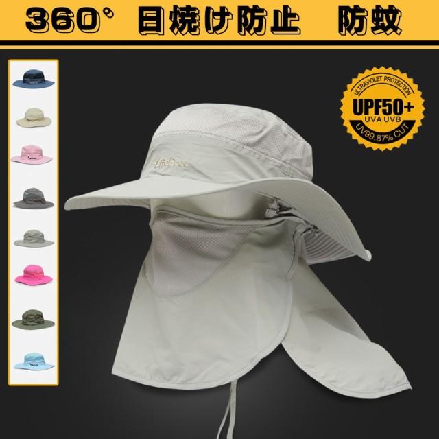 帽子 メンズ レディース 日よけ 日焼け防止 アウトドア UVカット 熱中症対策 農作業 紫外線 釣り 防蚊 キャップ ハンチング