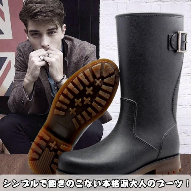 レインブーツ メンズ ショート 長靴 農作業 防水 ...
