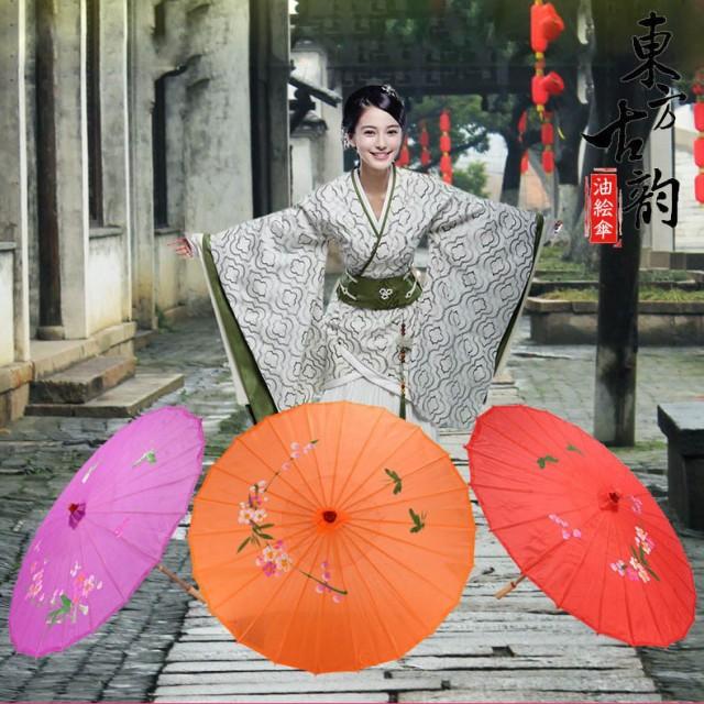 紙傘 和傘 踊り傘 日傘 中国風 料理店 飾り傘 長...