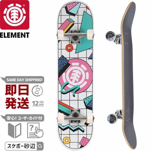 ELEMENT エレメント スケートボード コンプリート...