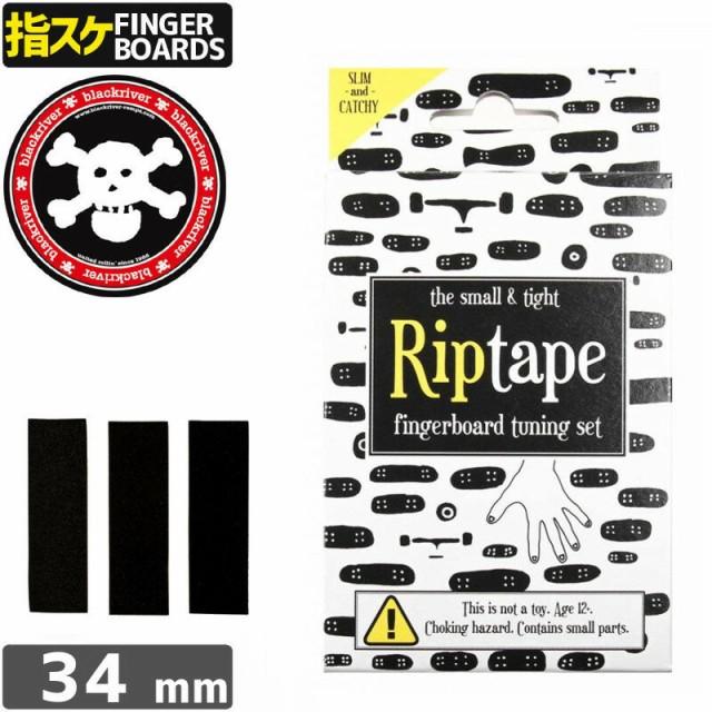 【ブラックリバー BLACKRIVER 指スケ】RIPTAPE FI...