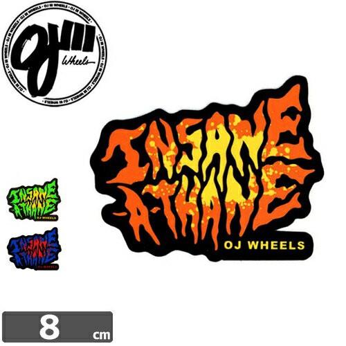 【オージェイ OJ3 スケボー ステッカー】Insane-A...