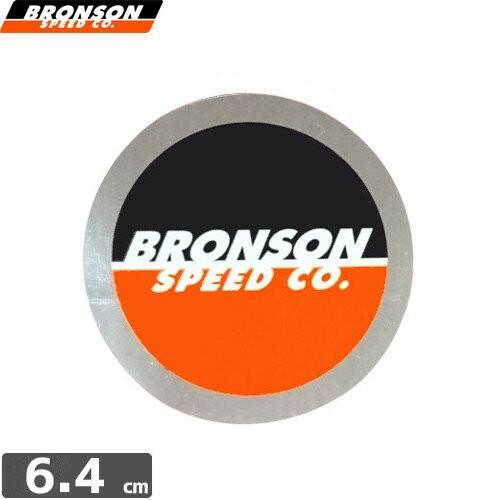 【BRONSON ブロンソン スケボー ステッカー】SPOT...