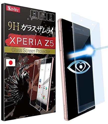 (ブルーライト87%カット) XPERIA Z5 ガラスフィ...