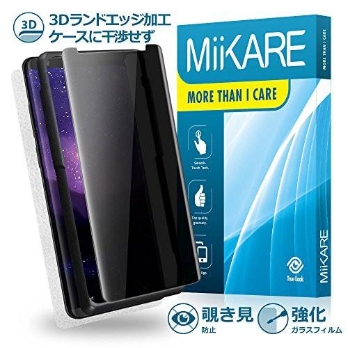 Galaxy Note 8用 強化ガラスフィルム MiiKARE(ケ...
