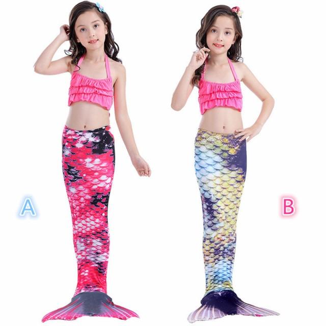 7c182887d1d7a AD170 コスプレ衣装 子供 人魚姫ワンピース キッズ コスチューム 水着 子供用ドレス 衣装 コス なりきり