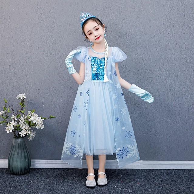 AD343ディズニープリンセス 子供用ドレス エルサ...