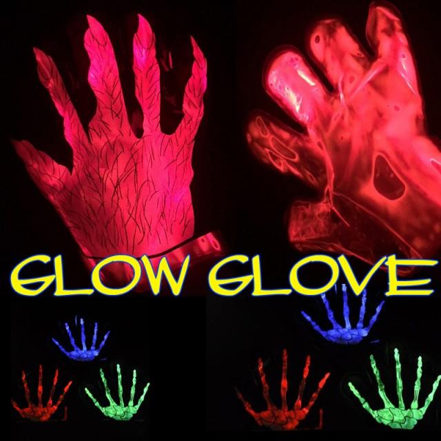 ケミカル発光 手袋 夜間イベントやハロウィン祭り...