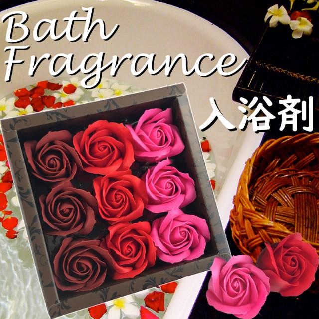 ソープフラワー 花の形の入浴剤 バラの形 選べる7...