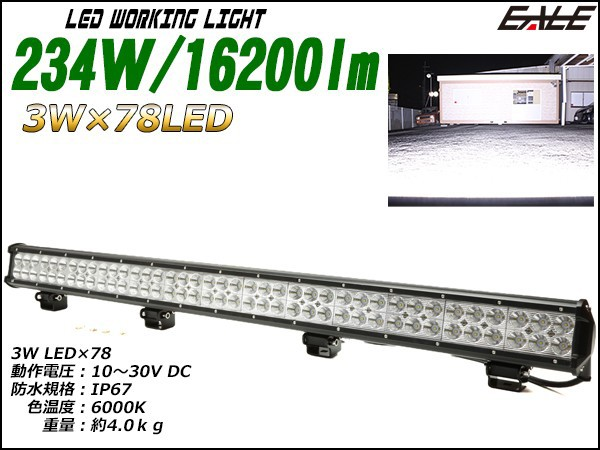 LED 作業灯 サーチライト ワークライト 12V/24V兼...