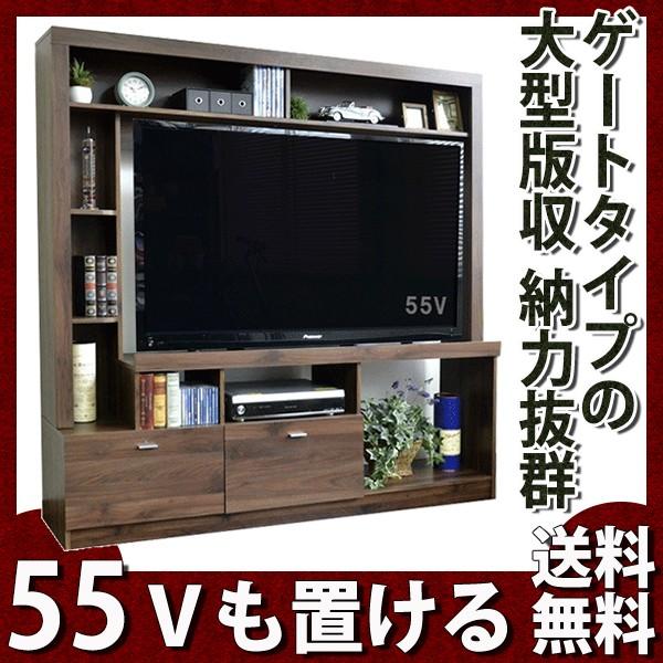 テレビ台 ハイタイプ 壁面家具 リビング壁面収納 ...