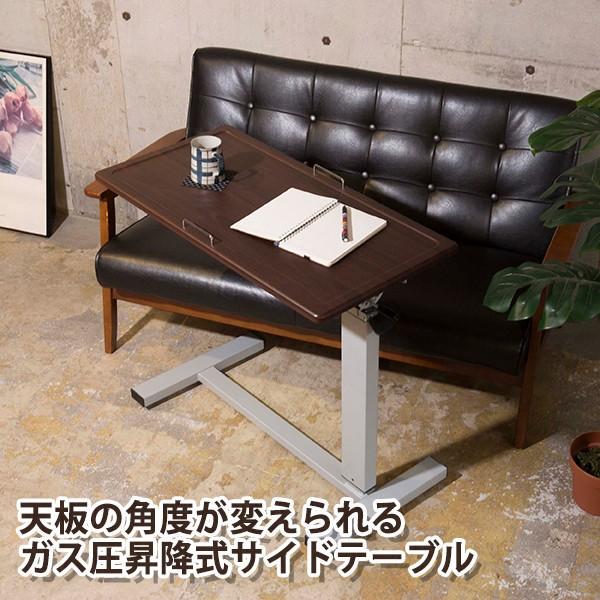 サイドテーブル ベッドテーブル ガス圧 昇降式 昇...