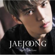 ジェジュン Sign/Your Love 初回生産限定盤A (CD+...