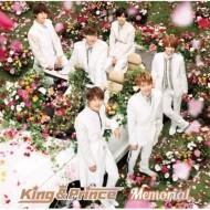 King & Prince Memorial 初回限定盤A (+DVD) 新品...