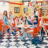 シリアル封入 NiziU Take a picture/Poppin Shak...
