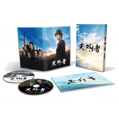 天外者 Blu-ray 豪華版(特典ディスク付2枚組)新...