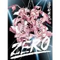 滝沢歌舞伎ZERO 初回生産限定盤 DVD 新品未開封