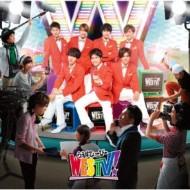 ジャニーズWEST WESTV! 初回盤 (+DVD) 新品未開封...