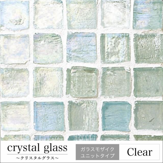 クリスタルグラス クリアー シート販売  ガラス ...