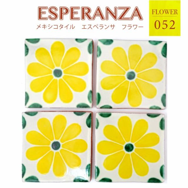 エスペランサ フラワー 052 バラ販売