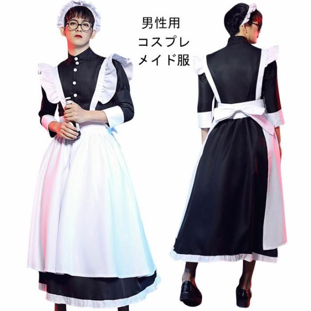 ハロウィン コスプレ メイド服 男性用 女装 大き...