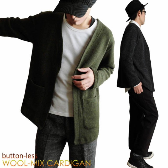 カーディガン メンズ ウール混 日本製 大きめ ボ...
