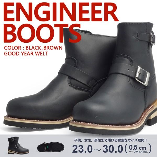エンジニアブーツ メンズ  本革 ショート レディース グッドイヤーウェルト シューズ 靴