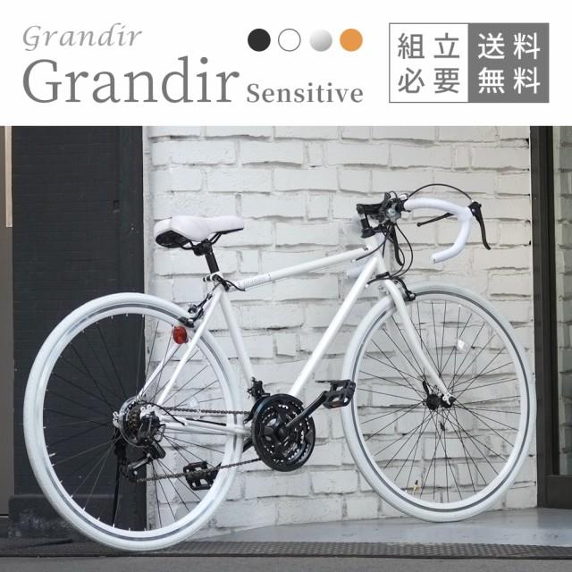 ロードバイク 自転車 700c 27インチ シマノ21段変...