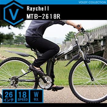 折りたたみマウンテンバイク MTB-2618R 26インチ ...