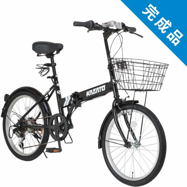 【完成品】カゴ付き折りたたみ自転車 FKZ-206 20...