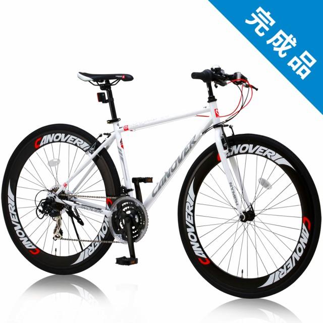 【完成品】クロスバイク CAC-025 NYMPH ニンフ 70...