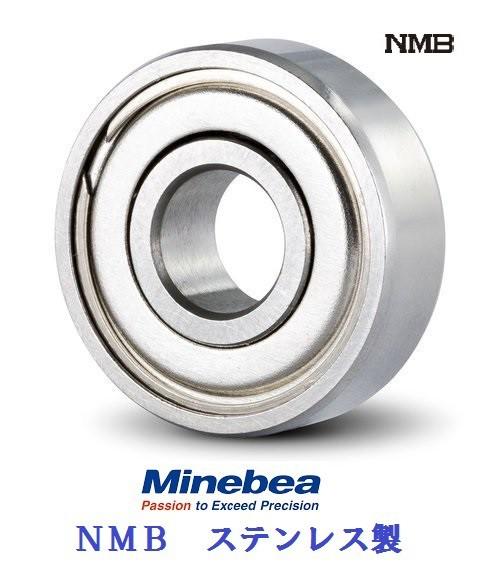 5x9x3  NMB  DDL−950ZZ ステンレス...
