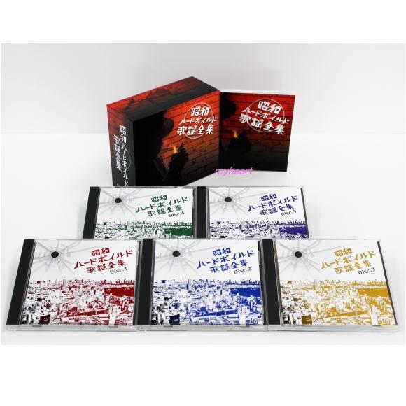 【宅配便配送】昭和ハードボイルド歌謡全集 CD-BO...