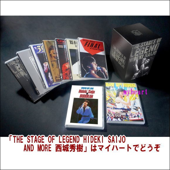 【通常送料・代引手数料0円】THE STAGE OF LEGEND...