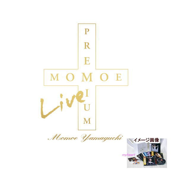山口百恵 MOMOE LIVE PREMIUM(リファイン版)(...