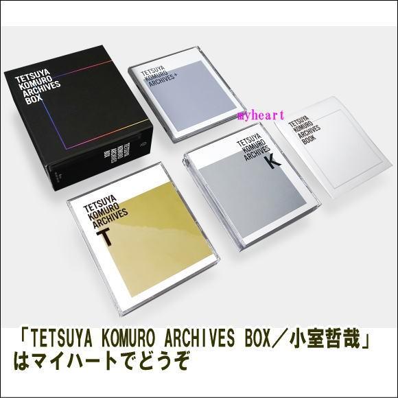 【新品】TETSUYA KOMURO ARCHIVES BOX/小室哲哉...