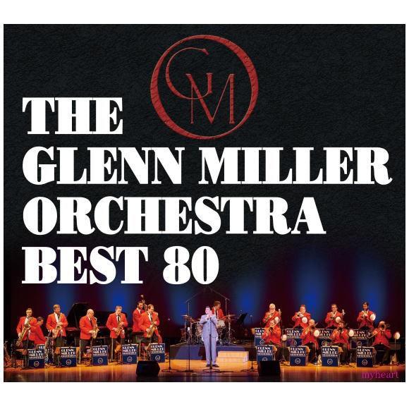 グレンミラー・オーケストラ・ベスト80 CD4枚組